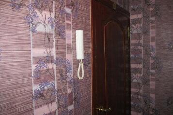 1-комн. квартира, 33 кв.м. на 4 человека, улица Дружбы, Кольчугино - Фотография 4