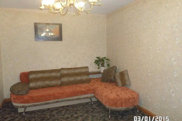 2-комн. квартира, 43 кв.м. на 4 человека, улица Титова, 38, Екатеринбург - Фотография 1