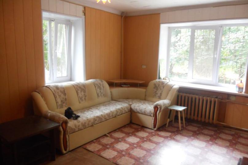 1-комн. квартира на 2 человека, улица Лермонтова, 84, Иркутск - Фотография 1