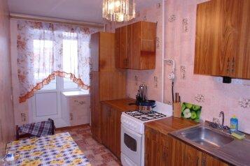 1-комн. квартира, 38 кв.м. на 4 человека, улица Кравченко, 56, Центральный район, Курган - Фотография 4