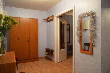 1-комн. квартира, 42 кв.м. на 3 человека, Ленинский пр-т, 59а, Левобережный район, Воронеж - Фотография 4