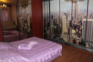 1-комн. квартира, 35 кв.м. на 4 человека, Юбилейный проспект, 12, Реутов - Фотография 1