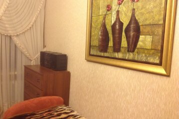 2-комн. квартира, 50 кв.м. на 4 человека, бульвар Космонавтов, Салават - Фотография 1