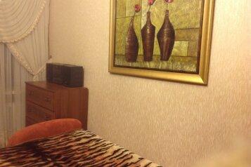 2-комн. квартира, 50 кв.м. на 4 человека, бульвар Космонавтов, 17А, Салават - Фотография 3