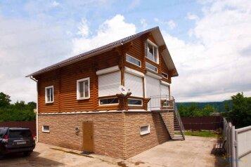 Коттедж в поселке Джубга, 250 кв.м. на 16 человек, 6 спален, Кольцевая , 18, Джубга - Фотография 1