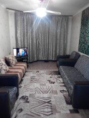 2-комн. квартира, 60 кв.м. на 4 человека, Львовская улица, Мегион - Фотография 1