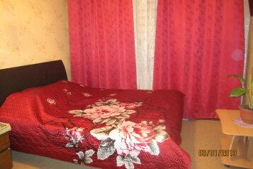 1-комн. квартира, 32 кв.м. на 3 человека, Московская улица, 15, Норильск - Фотография 1