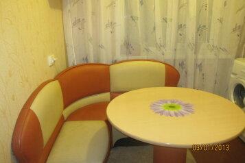 1-комн. квартира, 32 кв.м. на 3 человека, Московская улица, 15, Норильск - Фотография 2