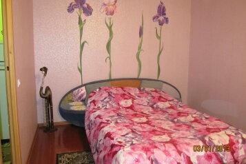 1-комн. квартира, 32 кв.м. на 3 человека, улица Орджоникидзе, 10А, Норильск - Фотография 1