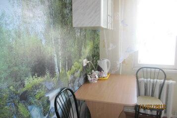 1-комн. квартира, 32 кв.м. на 3 человека, улица Орджоникидзе, Норильск - Фотография 3