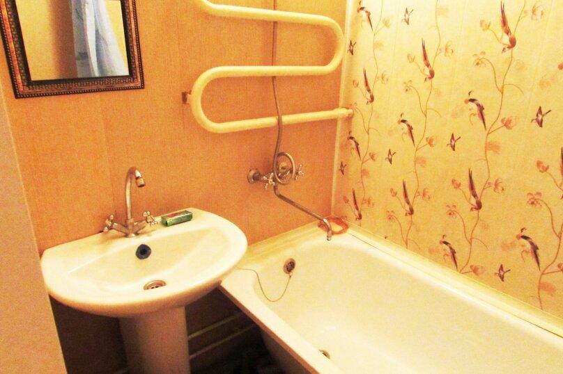 2-комн. квартира, 50 кв.м. на 4 человека, набережная Северной Двины, 6к1, Архангельск - Фотография 7