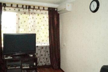 1-комн. квартира, 30 кв.м. на 4 человека, Силикатная улица, Новочеркасск - Фотография 1