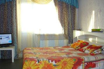 1-комн. квартира, 38 кв.м. на 3 человека, Тверская улица, Советский район, Томск - Фотография 2