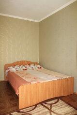 1-комн. квартира, 35 кв.м. на 4 человека, улица Губкина, 20, Белгород - Фотография 1