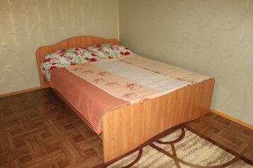 1-комн. квартира, 35 кв.м. на 4 человека, улица Губкина, 20, Западный округ, Белгород - Фотография 2
