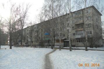 1-комн. квартира, 42 кв.м. на 4 человека, улица Ефремова, 111, Засвияжский район, Ульяновск - Фотография 4