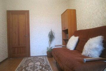 3-комн. квартира, 82 кв.м. на 6 человек, улица Воронова, 37, Красноярск - Фотография 4