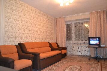 2-комн. квартира, 40 кв.м. на 6 человек, улица Федора Алексеева, Белорецк - Фотография 1