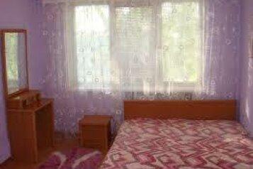 2-комн. квартира, 50 кв.м. на 6 человек, улица Озимина, Аша - Фотография 1