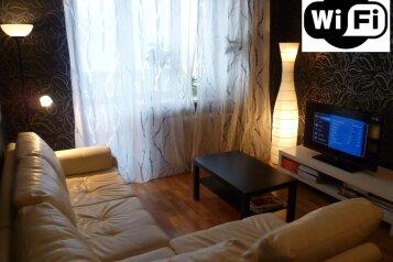 2-комн. квартира, 66 кв.м. на 4 человека, улица Грибоедова, 22, Советский округ, Рязань - Фотография 1