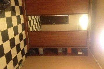 1-комн. квартира, 50 кв.м. на 4 человека, Новая улица, Чехов - Фотография 2