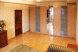 1-комн. квартира, 47 кв.м. на 2 человека, Октябрьский проспект, 8к1, Люберцы - Фотография 6