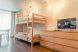 Общий номер для женщин с 6 кроватями:  Номер, Люкс, 6-местный, 1-комнатный - Фотография 20