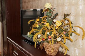 1-комн. квартира, 47 кв.м. на 2 человека, Октябрьский проспект, Люберцы - Фотография 2