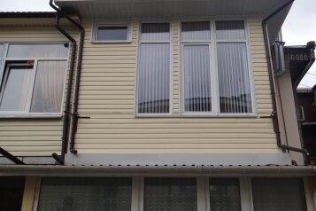 1-комн. квартира, 45 кв.м. на 4 человека, Пушкинская улица, Ялта - Фотография 1