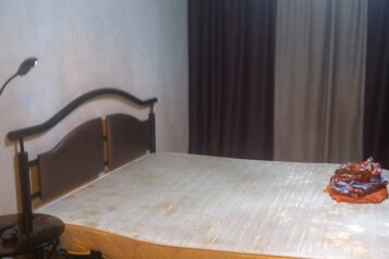 2-комн. квартира, 50 кв.м. на 4 человека, проспект Первостроителей, Комсомольск-на-Амуре - Фотография 3