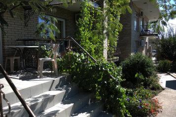 Частная гостиница, Садовая, 5 на 16 номеров - Фотография 2