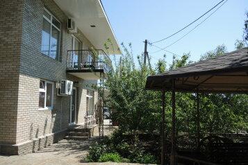 Частная гостиница, Садовая, 5 на 16 номеров - Фотография 4