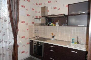 1-комн. квартира, 40 кв.м. на 2 человека, Ленина, 47б, Железногорск - Фотография 3