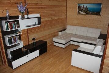 Люкс с 2 спальнями в комплексе, Скальная улица, 4 на 2 номера - Фотография 3