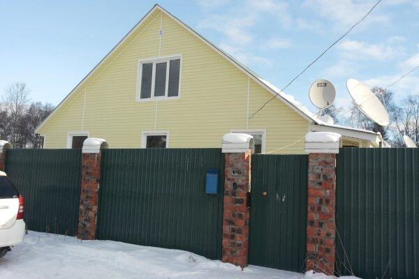 Дом, 70 кв.м. на 8 человек, 2 спальни, Комсомольская улица, 16, Байкальск - Фотография 1