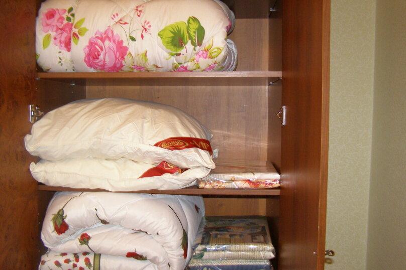 3-комн. квартира, 90 кв.м. на 5 человек, улица 1812 Года, 3, метро Парк Победы, Москва - Фотография 5