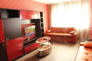 2-комн. квартира на 4 человека, улица Дзержинского, 5А, Центральный район, Кемерово - Фотография 1