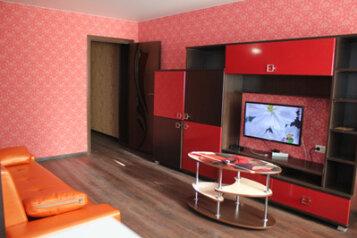 2-комн. квартира на 4 человека, улица Дзержинского, 5А, Центральный район, Кемерово - Фотография 2