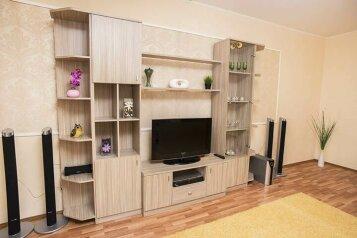 3-комн. квартира, 115 кв.м. на 8 человек, Московская улица, 77, Ленинский район, Екатеринбург - Фотография 4