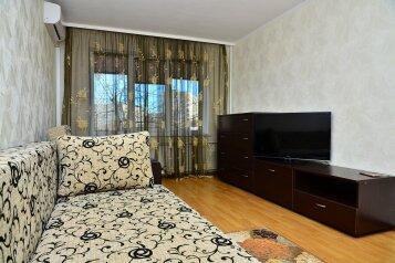 2-комн. квартира, 54 кв.м. на 4 человека, Амурский бульвар, Центральный округ, Хабаровск - Фотография 2