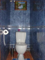 1-комн. квартира, 44 кв.м. на 4 человека, улица Чехова, Центральный район, Гатчина - Фотография 4