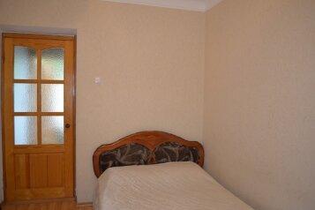 1-комн. квартира, 23 кв.м. на 3 человека, Среднеслободская улица, Ялта - Фотография 1