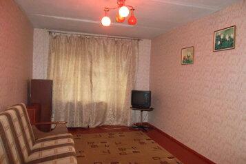 1-комн. квартира, 36 кв.м. на 2 человека, улица Доватора, 24А, Советский район, Челябинск - Фотография 1