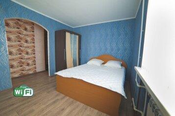1-комн. квартира, 35 кв.м. на 2 человека, Амурский бульвар, Центральный округ, Хабаровск - Фотография 4