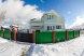 Клубный Дом, 450 кв.м. на 21 человек, 7 спален, улица Животноводов, Чкаловский район, Екатеринбург - Фотография 1