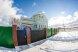 Клубный Дом, 450 кв.м. на 21 человек, 7 спален, улица Животноводов, Чкаловский район, Екатеринбург - Фотография 24