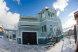 Клубный Дом, 450 кв.м. на 21 человек, 7 спален, улица Животноводов, Чкаловский район, Екатеринбург - Фотография 27