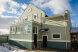 Клубный Дом, 450 кв.м. на 21 человек, 7 спален, улица Животноводов, Чкаловский район, Екатеринбург - Фотография 28