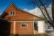 Клубный Дом, 450 кв.м. на 21 человек, 7 спален, улица Животноводов, Чкаловский район, Екатеринбург - Фотография 29