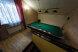 Клубный Дом, 450 кв.м. на 21 человек, 7 спален, улица Животноводов, Чкаловский район, Екатеринбург - Фотография 9